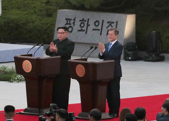 180427 joint declaration article1 - Итоги межкорейского саммита 2018