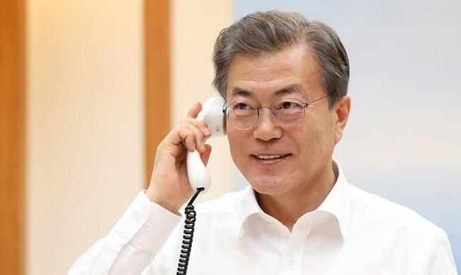 Телефонный разговор глав Кореи и США: «США <em>зимняя</em> на 100% за президента Муна»
