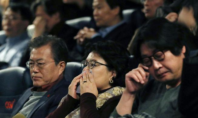 Президент Мун посмотрел фильм «1987» о демократическом восстании